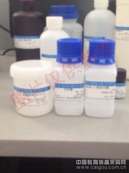 T7 RNA聚合酶9014-24-8