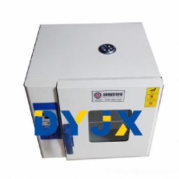 数控烤箱油漆烘干箱电热鼓风干燥箱高温试验箱