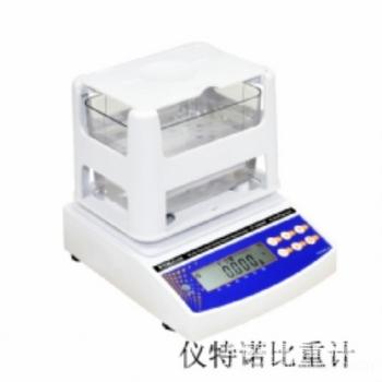 北京哪里有卖测试塑料颗粒比重的仪器