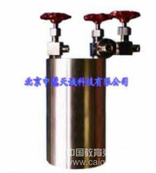 液氨采样器/液氨取样钢瓶 5L 型号:YAP-5000