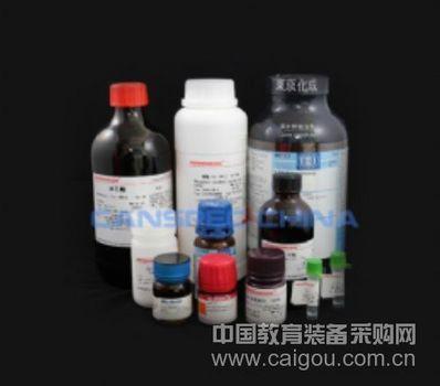 33528-13-1 2-甲基-5-溴苯甲酸 N-Benzyl-N-nitroso-p-toluenesulfonamide 厂家 现货促销