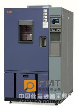 甲醛及voc释放量检测用环境仓方正产品
