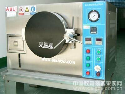 高压蒸煮仪 射的设备主要是哪几款? 商机