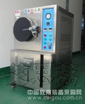 高压加速老化试验箱介绍 天津 选哪家