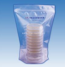 2.5L圆底立式厌氧培养袋  产品货号: wi103745