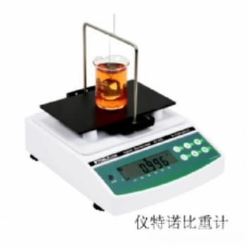 江苏哪里有卖精密测量液体密度电子天平
