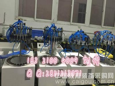 供应莆田流量显示圆形24位水浴氮吹仪价格,自由升降电动氮气浓缩仪现货
