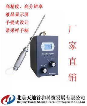北京手提式乙醛报警仪|泵吸式乙醛监测仪|检测乙醛的仪器