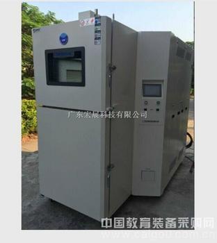 湛江高低温冲击试验箱