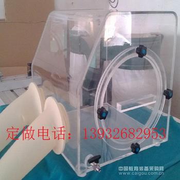 有机玻璃调节箱批量生产加工
