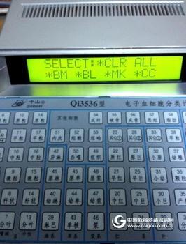 江西JOYN品牌血细胞分类计数器(可计数58种)