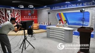 演播直播室建设 校园电视台建设