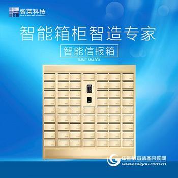 写字楼信报箱規格 写字楼信包箱規格