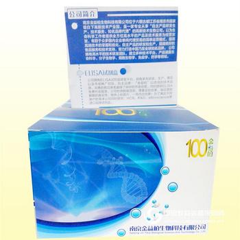 大鼠蛋白质羰基ELISA试剂盒
