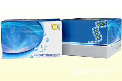 人铁蛋白ELISA试剂盒