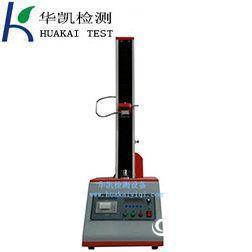 经济型拉力试验机生产厂家-华凯检测