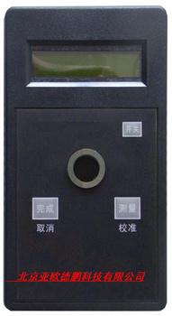 铁离子水质测定仪/铁离子检测仪/铁离子测试仪/水中铁离子检测仪 型号:DP-04-16