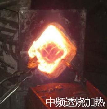 辽宁省沈阳市中频炉厂生产中频加热炉,中频感应圈