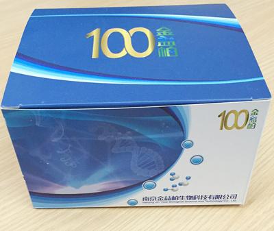 猪白介素-5(IL-5)ELISA试剂盒[猪白介素-5ELISA试剂盒,猪IL-5 ELISA试剂盒]