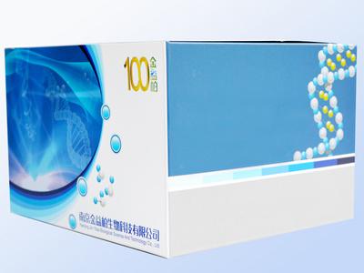 小鼠游离三碘甲状腺原氨酸(Free-T3)ELISA试剂盒[小鼠游离三碘甲状腺原氨酸ELISA试剂盒,小鼠Free-T3 ELISA试剂盒]