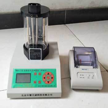 自动沥青软化点测定仪/智能沥青软化点试验器(环球法)型号:HKR-5S