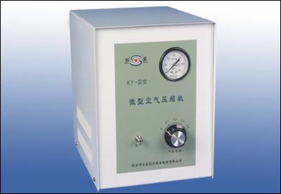 KY-Ⅲ型空气压缩机