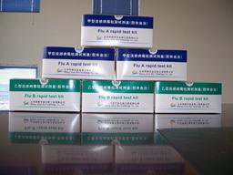 大鼠水通道蛋白5(AQP5)ELISA试剂盒