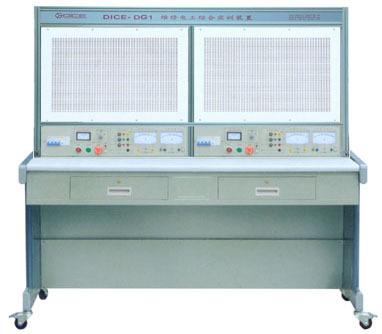 DICE-DG1高级维修电工及技能考核实训仪