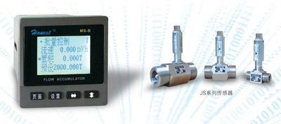 MS-A型流量积算仪