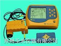 钢筋网格分布扫描仪KON-RBL(D)+扫描