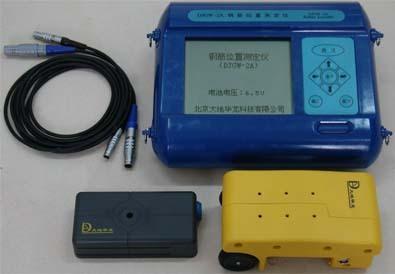 扫描型钢筋位置测定仪DJGW-2A