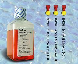 RPMI 1640液体培养基
