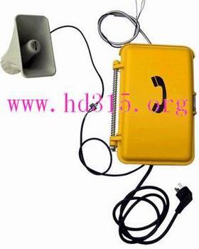 防水防尘扩音电话机