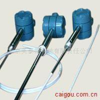 射频导纳物位变送器/电容式液位计