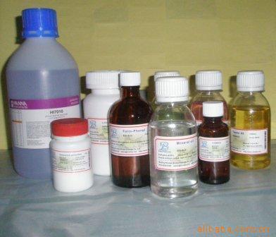 吖啶酮/茚酮/氮蒽酮/9(10H)吖啶酮/9-吖啶酮/Acridone
