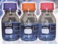 偶氮氯膦Ⅰ/偶氮氯磷Ⅰ/2-(4-氯-2-膦酸基苯偶氮)-1,8-二羟基萘-3,6-二磺酸一钠盐/3-[(4-氯-2-膦酰苯基)偶氮]-4,5-二羟基-2,7-萘二磺酸二钠盐/CPA-I