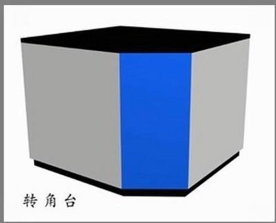 海利华科多材质转角台(木质、钢质)