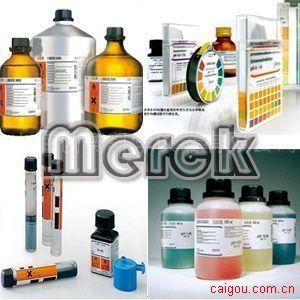 ADP-HPD, DIHYDRATE, AMMONIUM