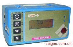 可燃气检测仪英国GMI FR526