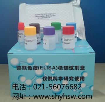 人伴侣蛋白10(CPN10)ELISA Kit