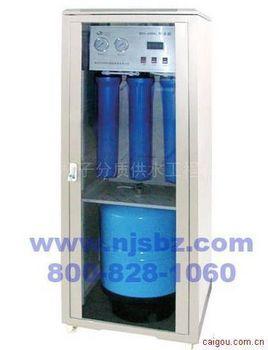 校园直饮水机