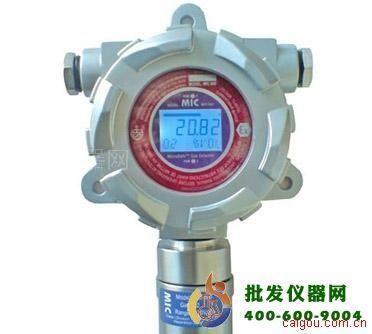 系列普通可燃气体检测仪(总线制)—变送器