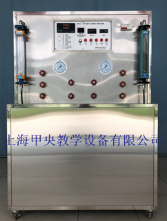 換熱器綜合實驗臺