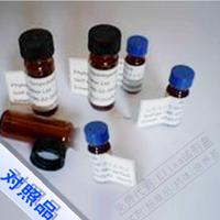 39012-20-9胡黃連苷標準品實驗
