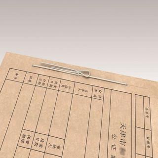 中创恩全智能三孔档案线装机SK-355D 三孔一线装订机 卷宗线装机