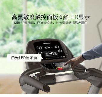 舒华 X5 跑步机 SH-T5517I【520mm超宽跑台/动态护足系统/自动坡度调整】