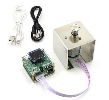 直流电机PID学习套件