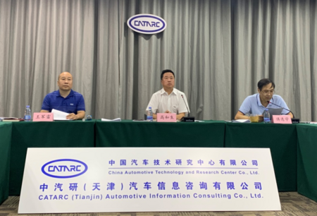 """经纬恒润荣获2020""""中国汽车知识产权进步企业奖"""""""