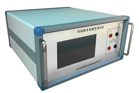 焦粒电阻率测定仪