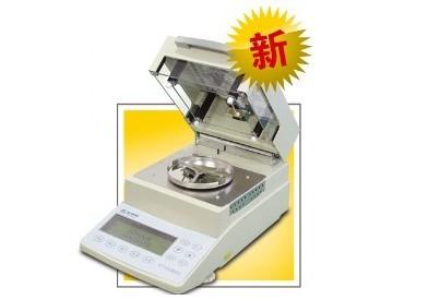 电子卤素水分测定仪   HA-DHS-16A